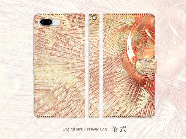 cb803f662d 金式 - 和風 手帳型 iPhoneケース【iPhone全機種対応】 | ハンドメイド ...