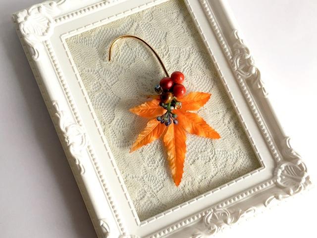 紅葉と秋の実りイヤーフック