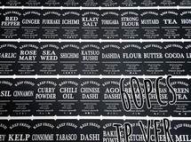 【SPIsize縦】日本語表記?調味料ラベルシール 60枚 ラベル スパイス