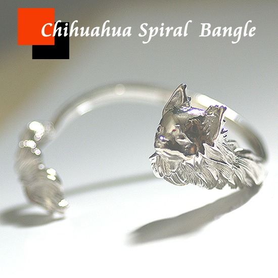 Chihuahua Spiral Bangle