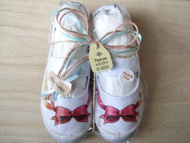 靴 プレゼント 包装