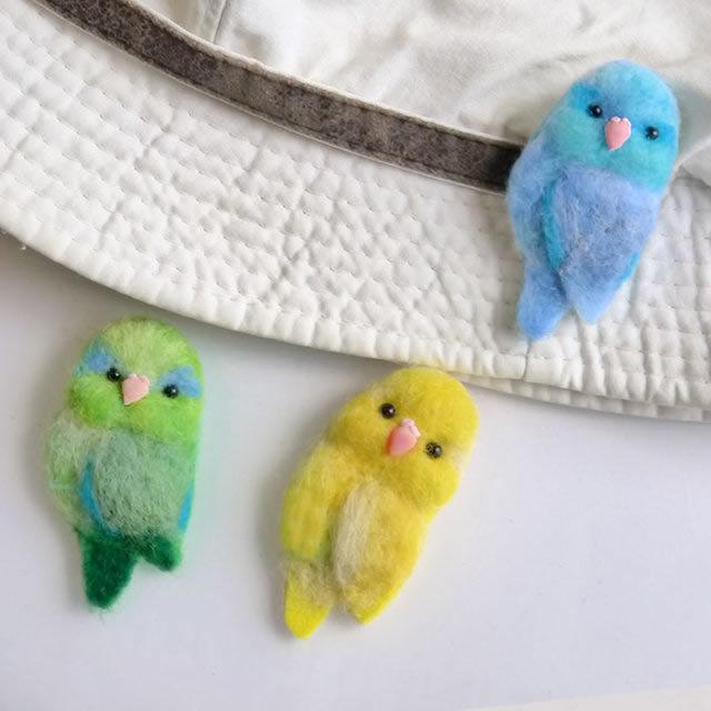 ふわふわ小鳥ブローチ「マメルリハ」