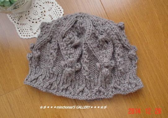 ☆彡アラン模様とポップコーンのニット帽(グレー色)