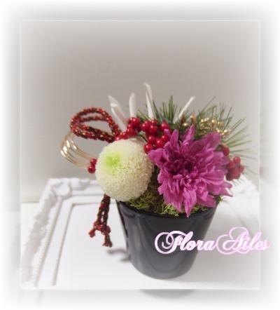 新年は和風で迎えたい迎春#小菊