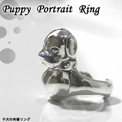 Puppy Portrait Ring