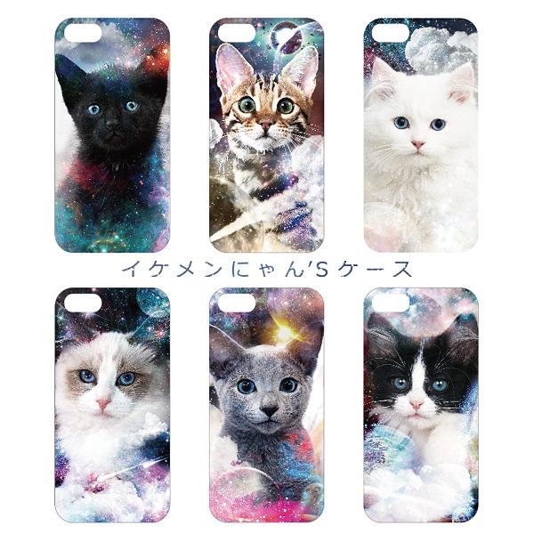 ���ޥۥ����� �������ˤ�� iphone������ ���ޥۥ��С�