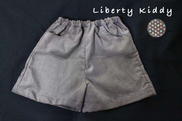 kids liberty kiddy コーデュロイパンツ...
