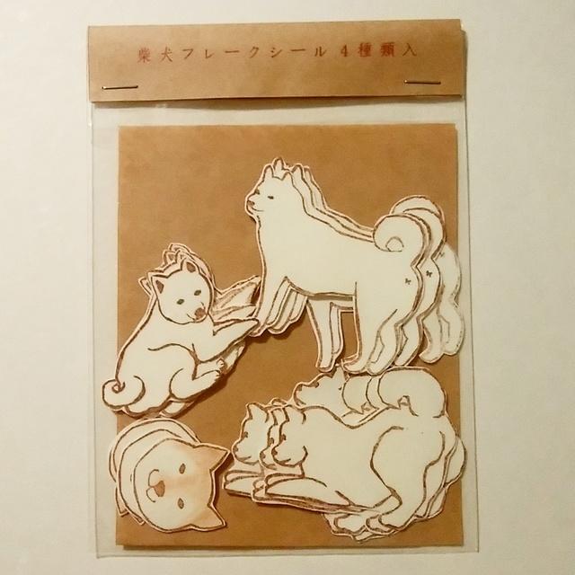 柴犬たちの和紙フレークシール