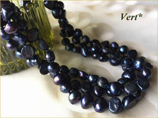 Vert* 【SV925】ダークネイビーフラット...