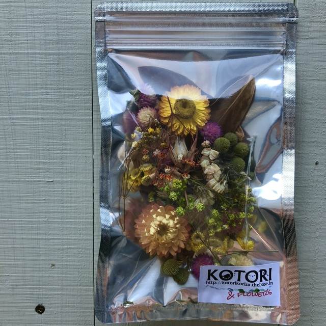Assorted flowers bag *mini * Vitamin...