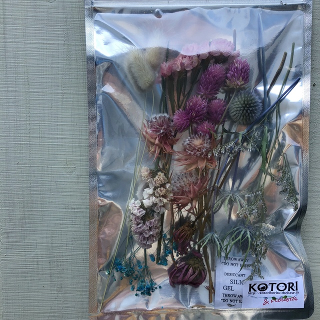 Assorted flowers bag *large * pink & ...