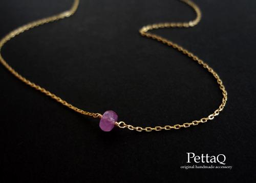 【K14GF】ピンクサファイアの一粒ネックレス