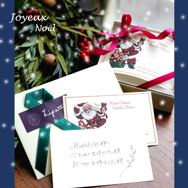 ★クリスマスラッピングご参考ページ★...