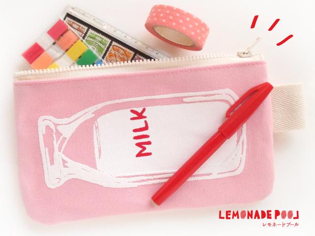 ミルクペンケース(ピンク)