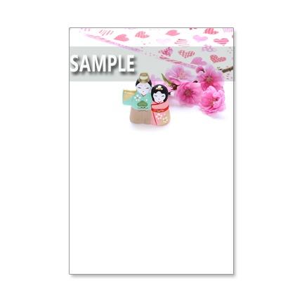 125)Postcard 5枚組 春のお手紙特集