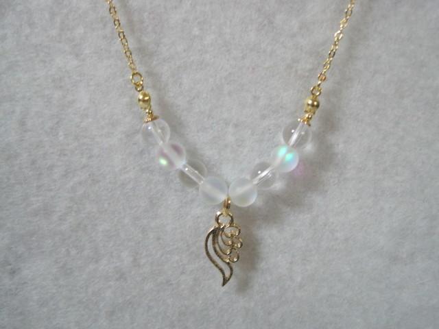 天使のネックレス