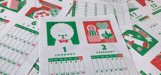2018カレンダー☆レトロな風合い・わら半紙