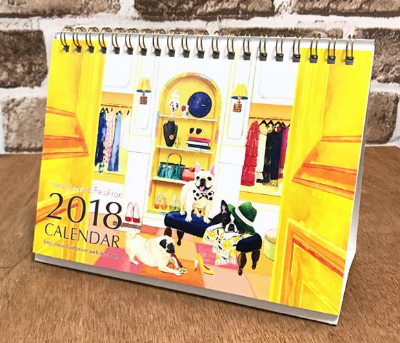 2018年鼻ぺちゃ犬カレンダー(卓上)
