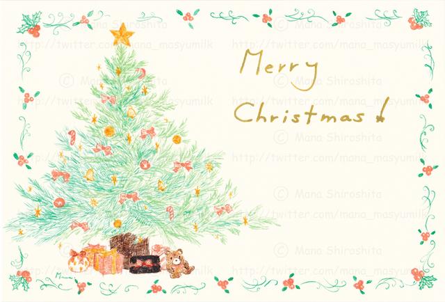 クリスマスツリー00ペン画ポストカード2枚組 No11