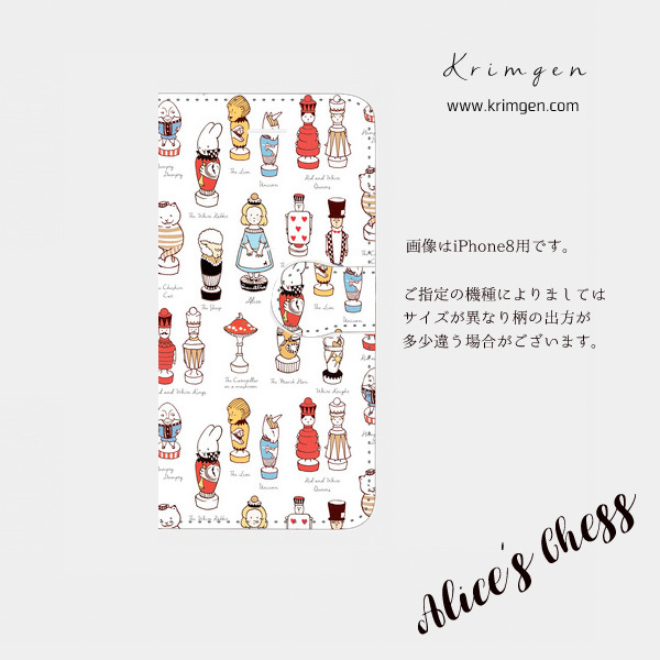 "iPhone手帳型ケース  ""Alice's Chess"""