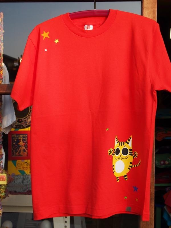手描きTシャツ☆きーちゃん星空を飛ぶ☆赤☆