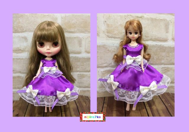 ブライス&リカちゃん パープルなドレス。