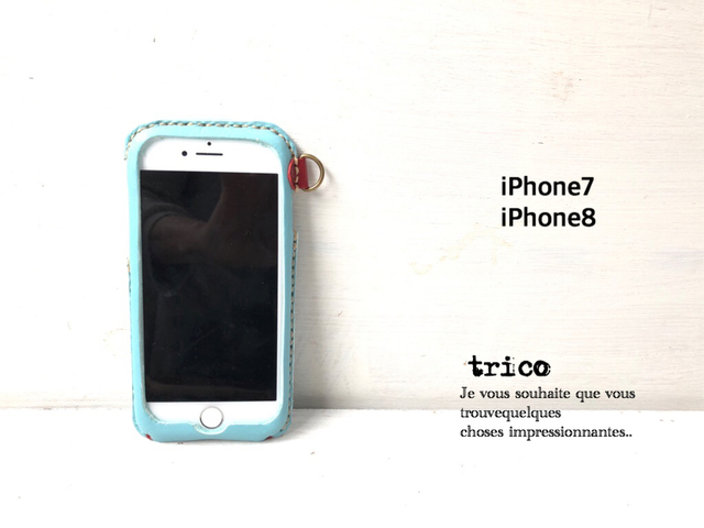 iPhone ケース(シャーベットブルー)