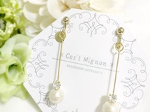cotton pearl long *ear accessory*