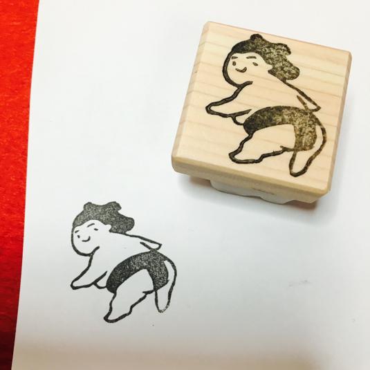 【送料込】お相撲さんのプリケツはんこ