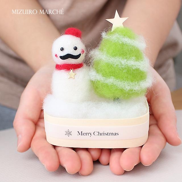 クリスマス ☆ 小さなジェントルマン雪...
