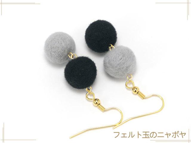 バイカラーピアス 黒×ライトグレー