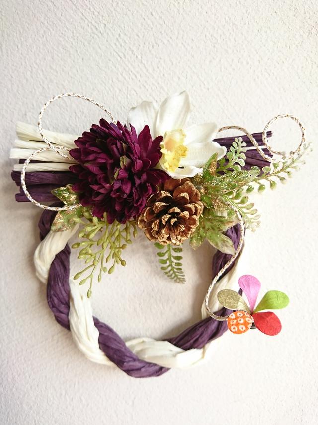 お正月ラフィアのしめ縄リース(白×紫)