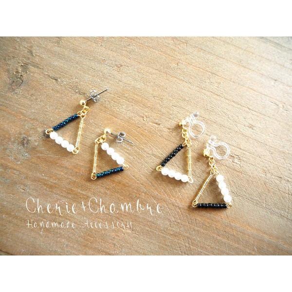 Triangle Pierce&Earring