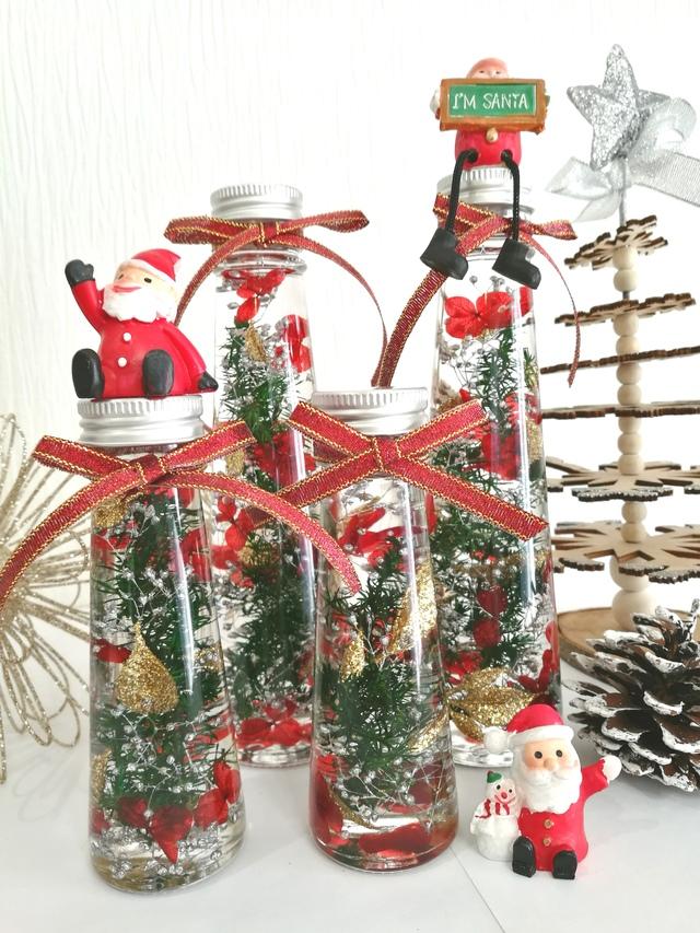 クリスマスハーバリウム(ミニボトル)