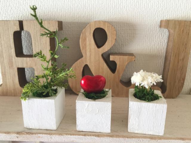 new☆小さな植木鉢* 白角ハートセット