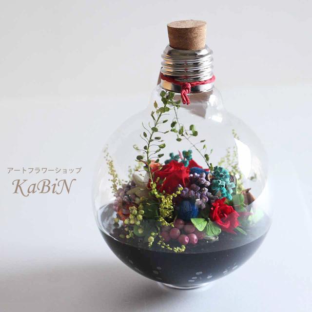 電球フラワーインテリア 花の色彩 ウ...