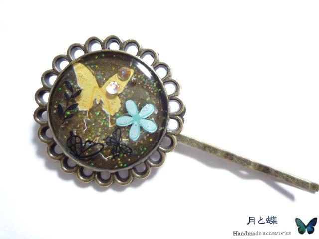 花と蝶ヘアピン