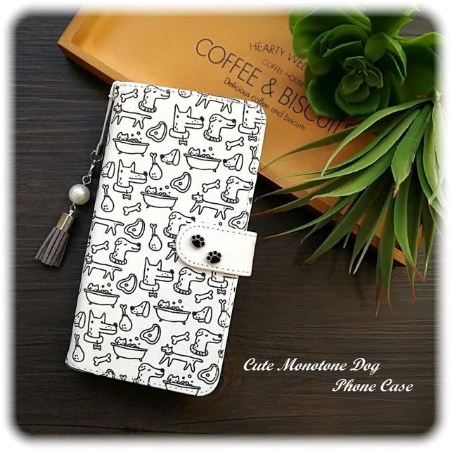 【iPhone X/iPhone 8/iPhone 7/iPhone 6s】可愛い犬いっぱいのスマホケース♡ワンちゃんイラスト ♡肉球モチーフ♡モノトーン犬のスマホカバー