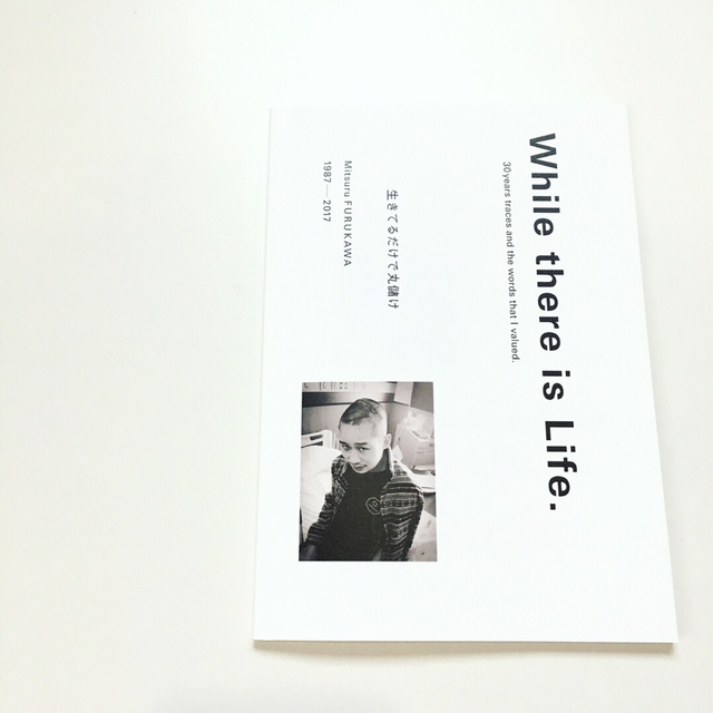 "book ""While there is Life."""