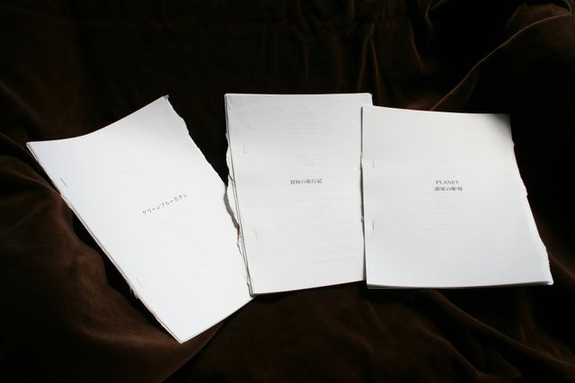 3冊組 初期詩集 C