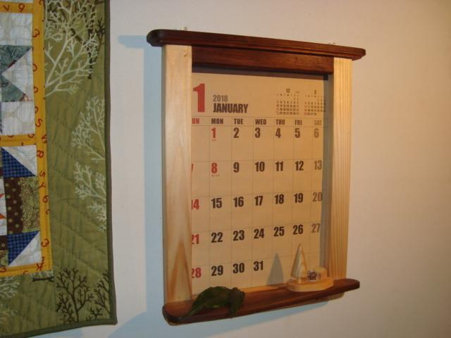 無垢の木 カレンダーホルダー(※リン...