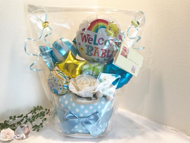 出産祝いバルーンおむつケーキ■無駄のない使えるセットスタイとソックス付きブルーキャンディー