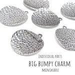 as)big bumpy charm~ 6pcs
