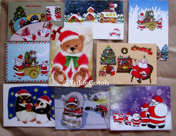 クリスマスポストカード9枚セット