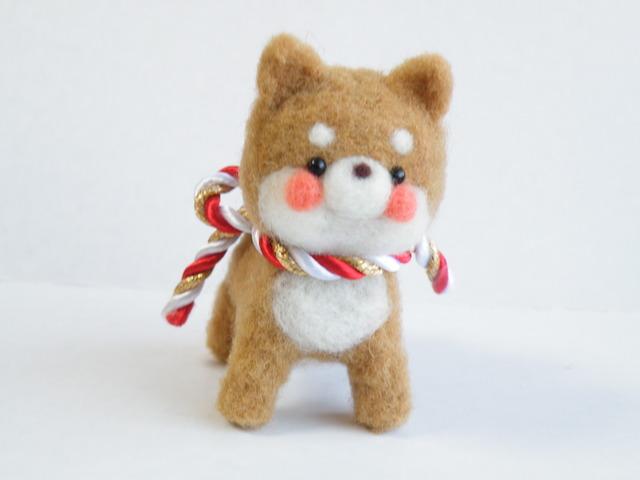 2018年 干支飾り 柴犬 羊毛フェルト