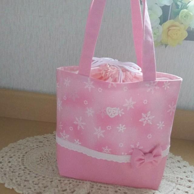 【送料0】巾着付トート・雪の結晶・ピンク