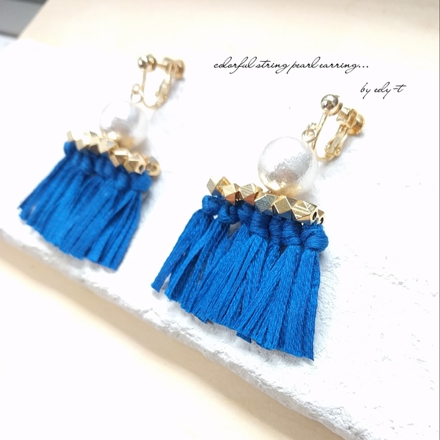 colorful string pearl earring /blue2