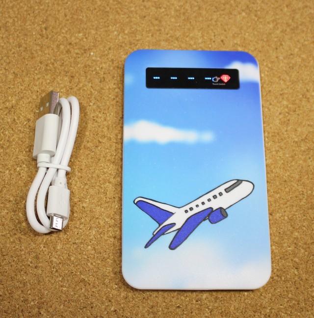 モバイルバッテリー 飛行機