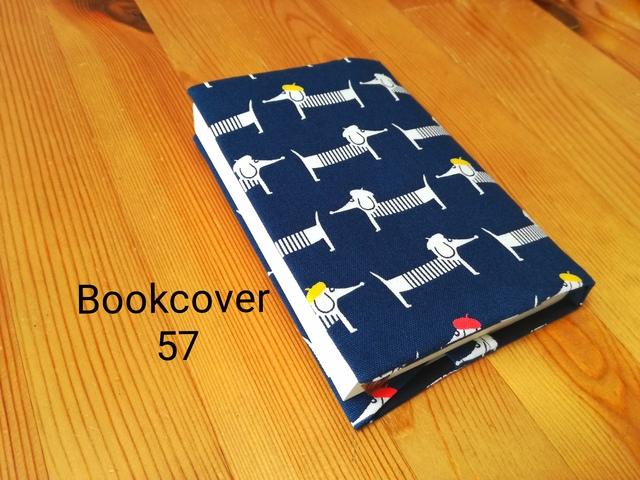 ブックカバー 57[文庫本サイズ]