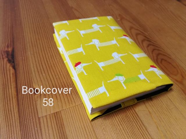 ブックカバー 58[文庫本サイズ]